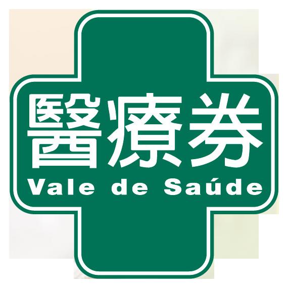Vale_de_Saude